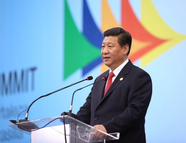 (140715) -- FORTALEZA, July 15, 2014 (Xinhua) -- Chinese President Xi Jinping delivers a speech during the sixth BRICS summit in Fortaleza, Brazil, July 15, 2014.  (Xinhua/Lan Hongguang) (wf)