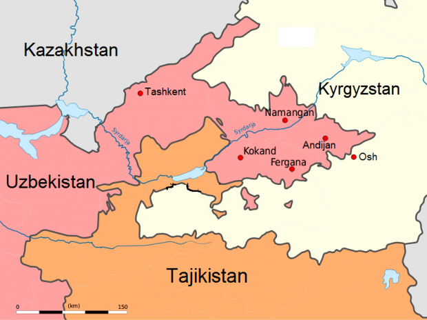 kırgız-özbek sınır