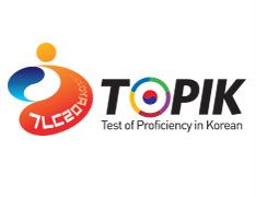 1992900526_6avq2umu_topik_logo