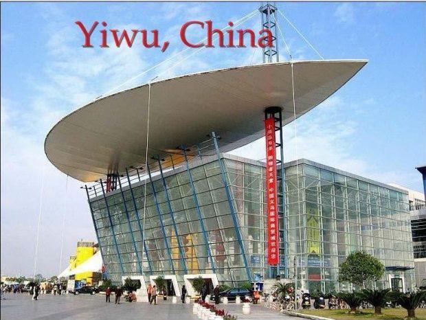 yiwu-china