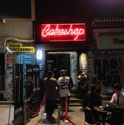 Cakeshop is located in Itaewon and is probably the trendiest club in Itaewon for almost 2 years. The space is not big however the , but it feels like a foreign club. Famous foreign artists stop by whenever they're in town. Hip Hop and electronic sounds rub shoulders, and there are party programs full of new concepts each week. The music-loving fashion crowd frequents this place, and the interior is noteworthy, with its dark, warehouse-like feel. The only downside is that it's a bit small and the ceiling is low, so it can feel a bit cramped. But the silver lining, of course, is that the DJ's and clubbers can get that much closer. Details Venue name: Cakeshop Contact: Address: Itaewon-ro 134 Yongsan-gu Seoul 140-863  Transport: Noksapyeong Station (Line 6), exit 3.Price: Entrance 20,000won (+1 Free drink)