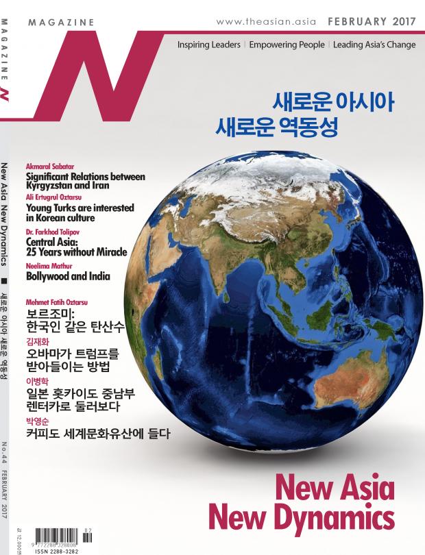 magazine-n-february-2016
