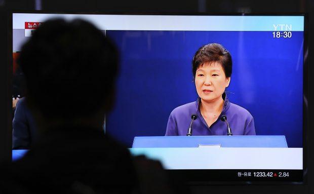 (AP Photo/Lee Jin-man)