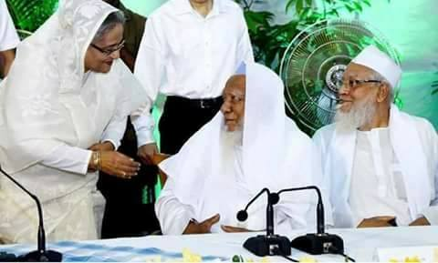 Prime Minister Sheikh Hasina was seen talking to the Hefajat chief on April 11 when she met their demand and recognised Qawmi madrasa educaiton.