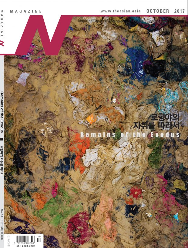 mn1710_001_cover