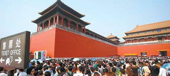 Visitors at the Forbidden City before the abolition of window ticket sales