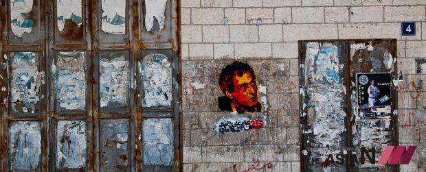 Naji al-Ali's Graffiti Credit: Wikipedia
