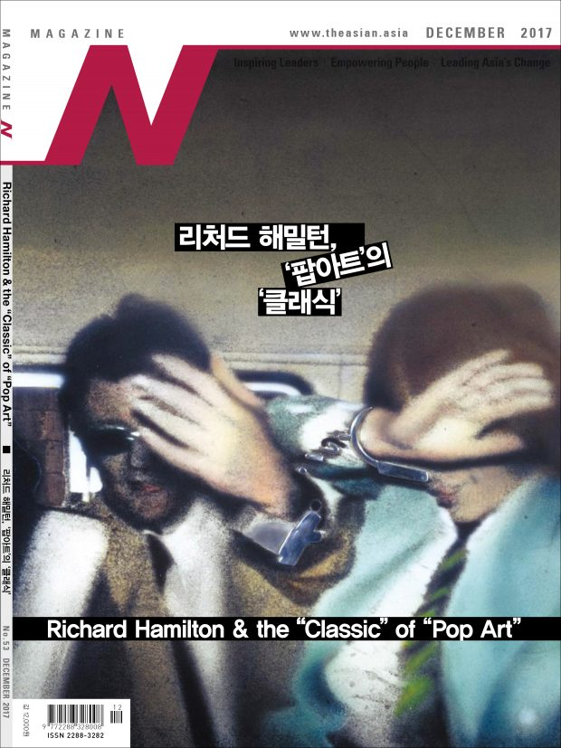 mn1712_001_cover