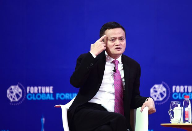 "(171206) -- GUANGZHOU, Dec. 6, 2017 (Xinhua) -- Jack Ma, founder and executive chairman of Alibaba Group, speaks at a thematic meeting entitled ""New Frontiers"" during the 2017 Fortune Global Forum in Guangzhou, south China's Guangdong Province, Dec. 6, 2017. (Xinhua/Liu Dawei)(mcg)"
