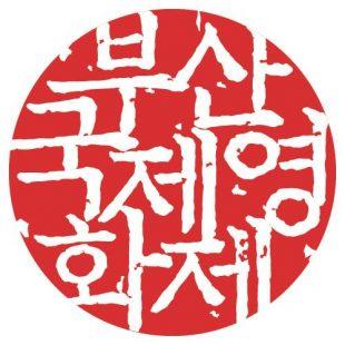 biff_logo