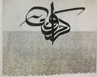 2-arabic-letters
