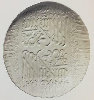 5-arabic-letters