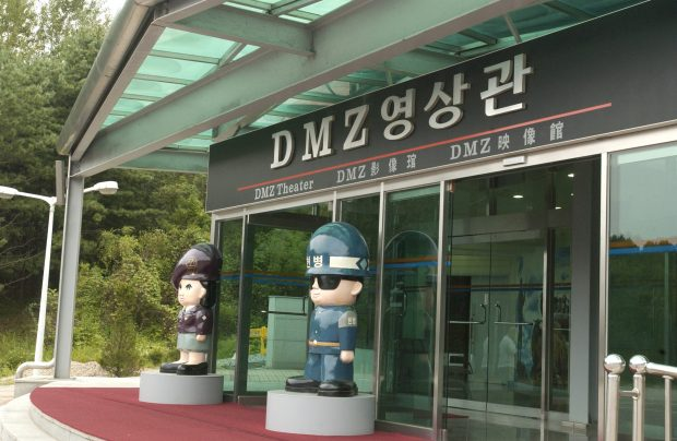 The DMZ museum welcomes all patrons with korean soldier figurines right on the outside of the building.  Marines participating in UFL 06 were able to take the DMZ tour if time allowed.