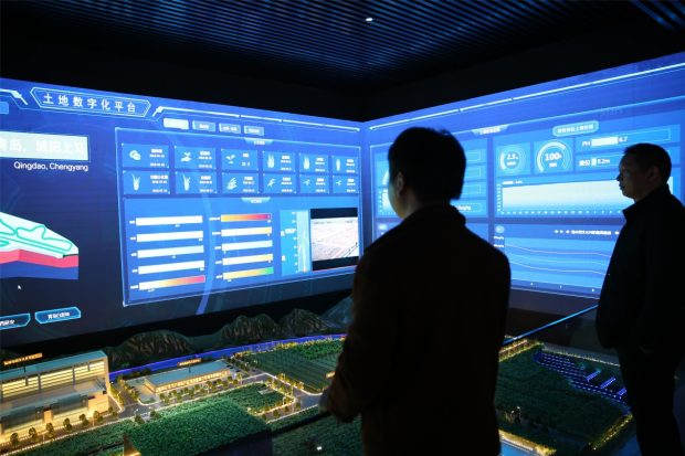 The smart agriculture system developed by Huawei integrating sensors, Internet of Things, cloud computing and big data