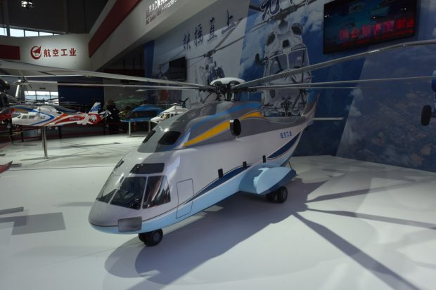A scale model of the heavy helicopter jointly developed by China and Russia is displayed at the Airshow China 2018 on November 7th, 2018.(Photo: VCG)