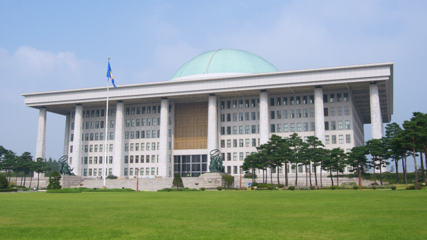 national_assembly_building_of_the_republic_of_korea