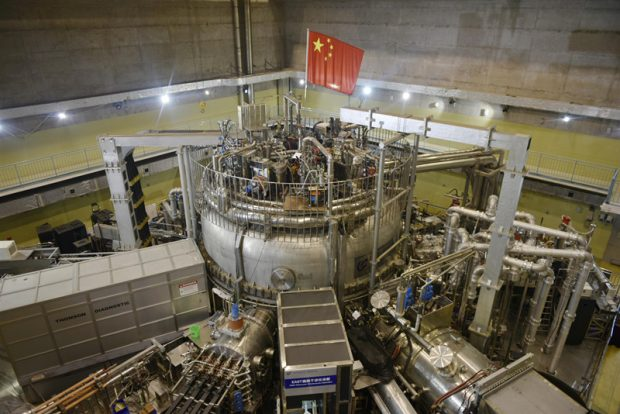 """China's """"artificial sun"""" in Hefei, Anhui Province. (Photo by Ge Yinian from People's Daily Online)"""