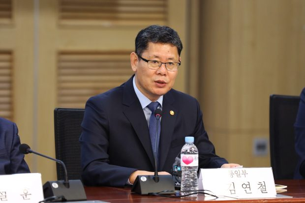 Kim Yeon-chul, the Minister of Unification.