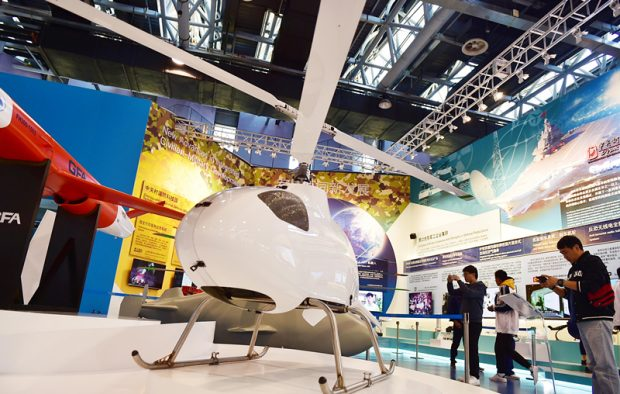 A TD220 unmanned aerial vehicle with coaxial main rotor blades is exhibited at the 2018 National Mass Innovation and Entrepreneurship Week at Zhongguancun Science Park, Beijing, October 9, 2018. Photo: People's Daily Online