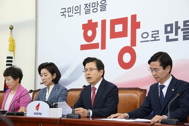 Hwang Kyo-ahn (C), chief of the main opposition Liberty Korea Party, speaks at a meeting with senior party members on June 3, 2019 at the National Assembly in Seoul.
