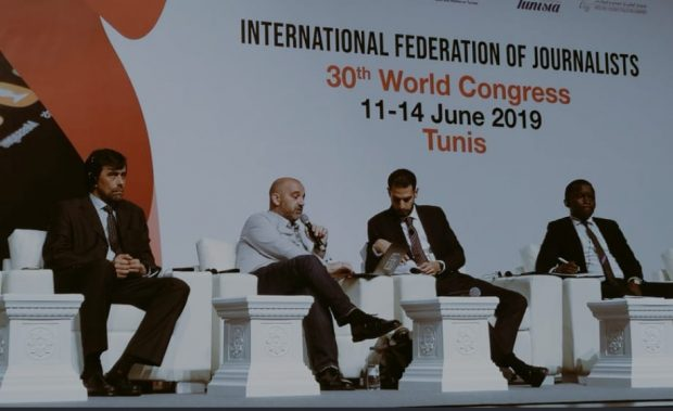 first-panel-at-the-ifj-congress-ifj-twitter
