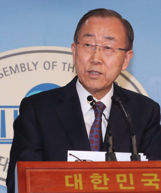 Kan Ki-moon, chairman of the National Council on Climate and Air Quality.
