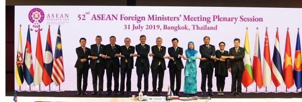 At the opening of the ASEAN Goreign Ministers; meeting in Bangkok - ASEAN Secretariat
