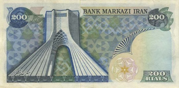 banknote_of_second_pahlavi_-_200_rials_rear