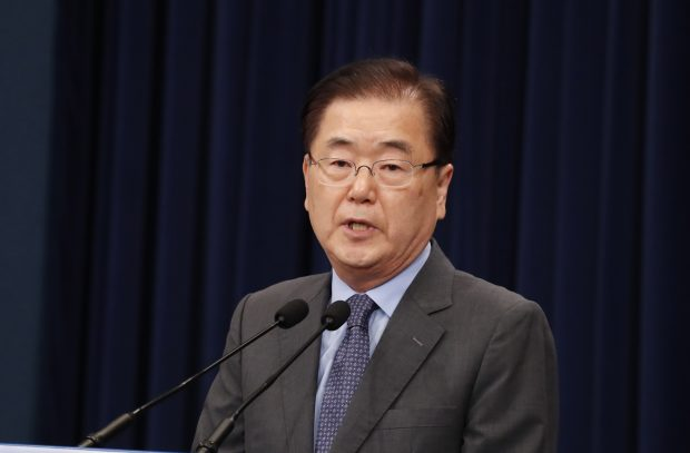 South Korea's top presidential security advisor, Chung Eui-yong