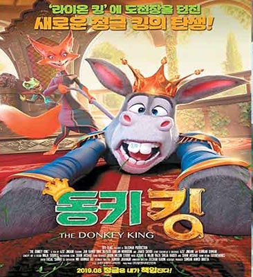 donkey-king