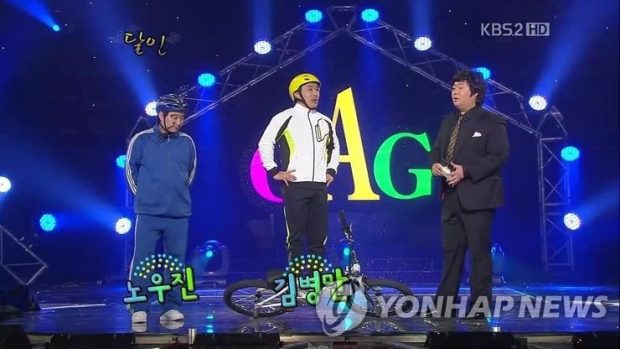 "Image provided by KBS shows a scene from ""Gag Concert"" (Yonhap)"