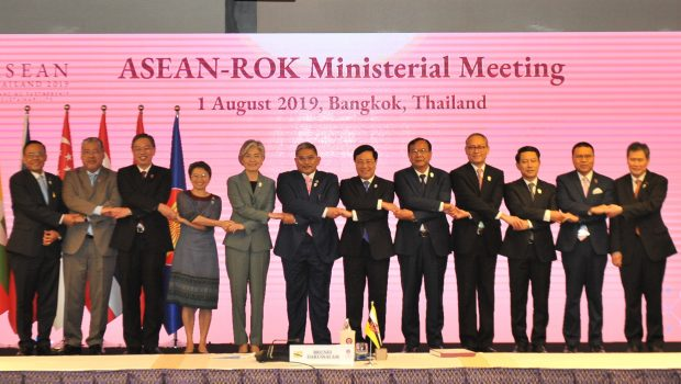 ASEAN - Korea meeting in Bangkok