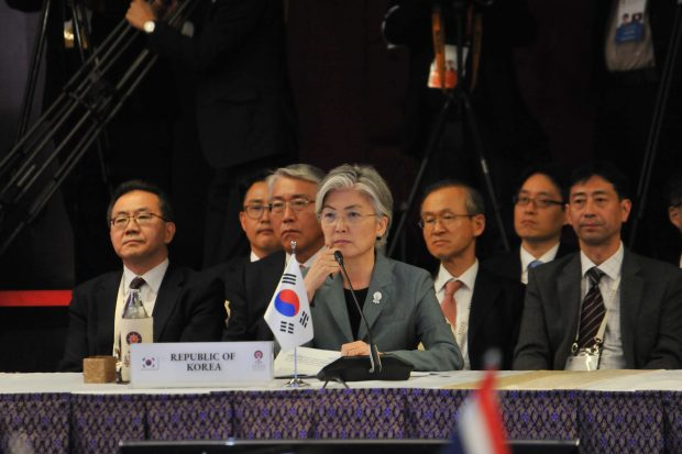 Foreign Minister Kang Kyung-wha leads Korea's delegation to the meeting - ASEAN Secretariat