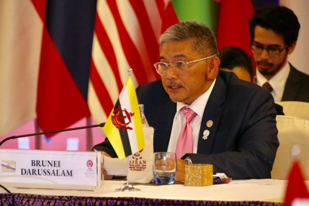 Brunei Darussalam foreign minister leads ASEAN's delegation to the summit - ASEAN Secretariat