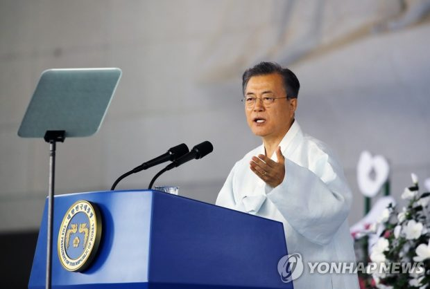 President Moon Jae-in delivers a speech to mark the 74th anniversary of Korea's liberation on Aug. 15, 2019. (Yonhap)
