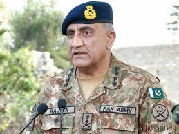 Gen. Qamar Javed Bajwa