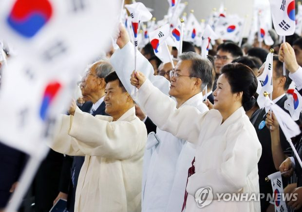 President Moon Jae-in and first lady Kim Jung-sook attend the 74th Liberation Day ceremony held at the Independence Hall of Korea in the central city of Cheonan on Aug. 15, 2019. (Yonhap)