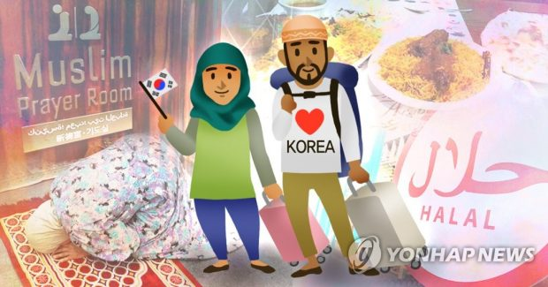 south-korea-muslim-friendly