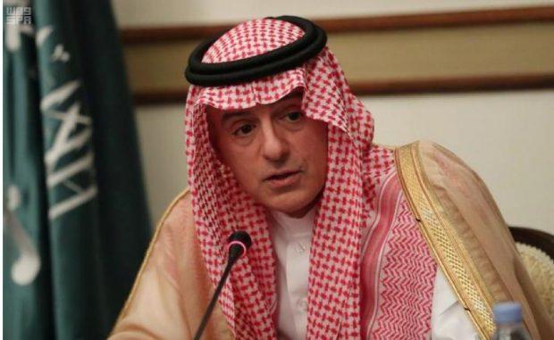 Adel Al Jubeir (SPA)