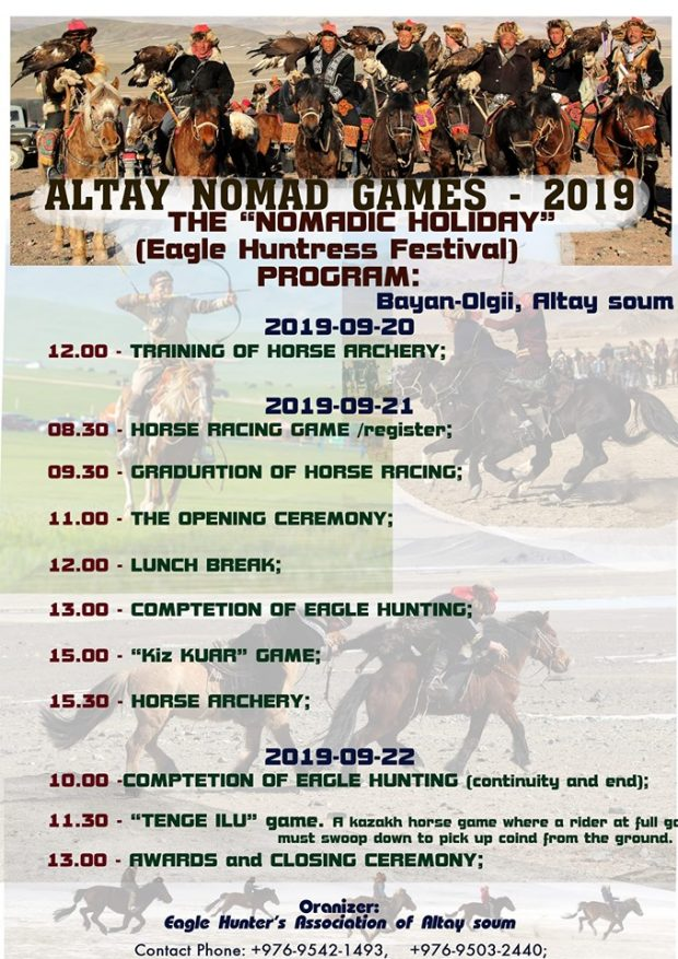 Altay Nomad Games 2019