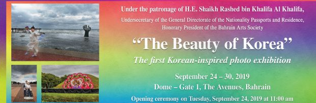 Beauty of Korea exhibition to be held in Bahrain