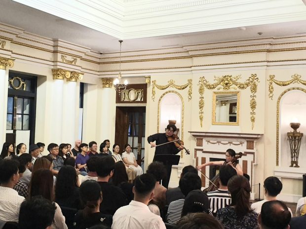 A Seokjojeon music concert takes place at Seokjojeon in Deoksu Palace in central Seoul on Aug. 28, 2019 (Yonhap)