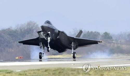 An F-35A stealth fighter jet arrives at an air base in Cheongju, 140 kilometers southeast of Seoul, on March 29, 2019 (Yonhap)