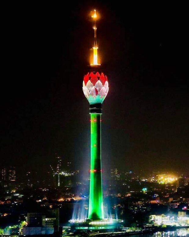 The Lotus Tower