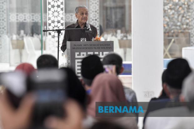 Dr Mahathir Mohammed (Bernama)