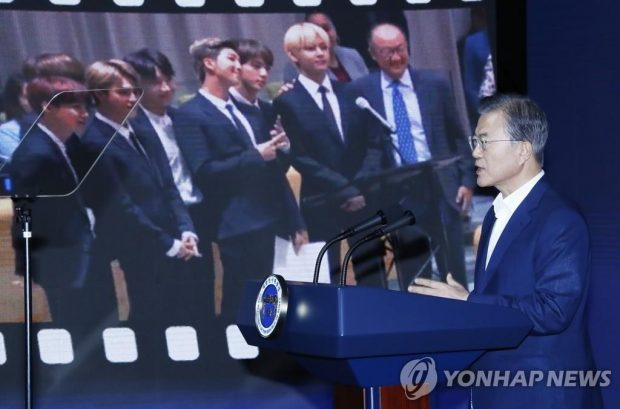 President Moon Jae-in delivers a speech during a government forum on plans to promote the content industry (Yonhap)