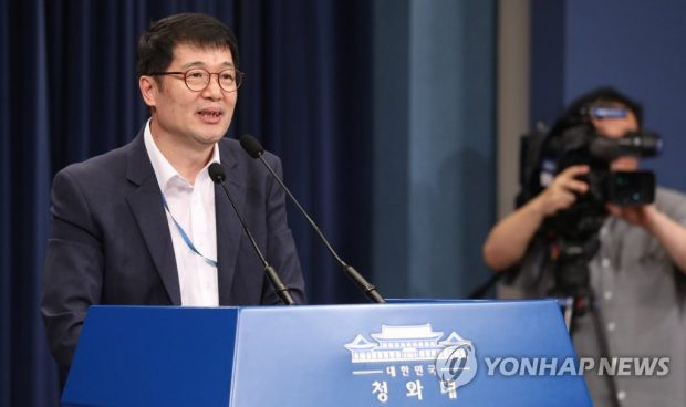 Hwang Deok-soon during a press briefing in Seoul on Sept. 15, 2019. (Yonhap)