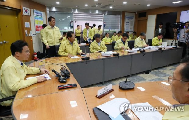 Officials from the Ministry of Agriculture, Food and Rural Affairs hold an emergency meeting after the second confirmed case of African swine fever was reported in the country (Yonhap)