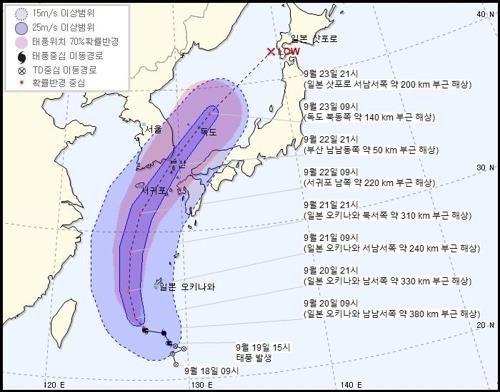 This map, provided by the Korea Meteorological Administration on Sept. 20, 2019, shows Typhoon Tapah's projected course (Yonhap)