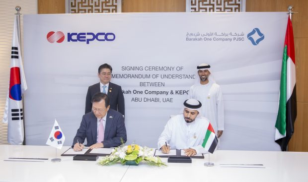 KEPCO, BOC sign the MoU